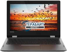 Lenovo Yoga 330-11 КЛАВИАТУРА ДЛЯ НОУТБУКА