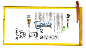 Аккумулятор для планшета Huawei MediaPad T1 7 3G T1-701U