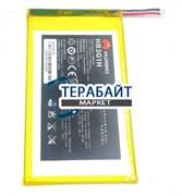 Аккумулятор для планшета Huawei MediaPad T1-701U / Huawei MediaPad 7 Classic