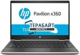 HP PAVILION 14m-cd000 x360 КЛАВИАТУРА ДЛЯ НОУТБУКА
