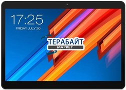 Teclast M20 4G РАЗЪЕМ MICRO USB
