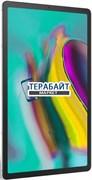 Samsung Galaxy Tab S5e 10.5 SM-T720 РАЗЪЕМ MICRO USB