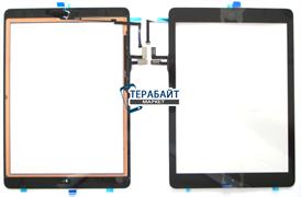 Тачскрин для планшета iPad 9.7