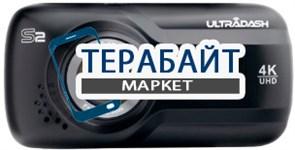 CANSONIC CDV-S2 GPS АККУМУЛЯТОР АКБ БАТАРЕЯ