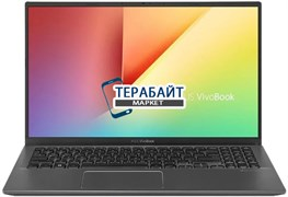 ASUS VivoBook 15 X512 БЛОК ПИТАНИЯ ДЛЯ НОУТБУКА