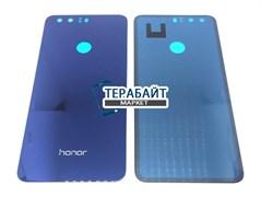 Huawei Honor 8 задняя крышка (синий)