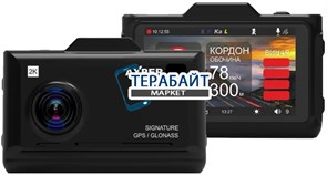 AXPER Combo Hybrid АККУМУЛЯТОР АКБ БАТАРЕЯ