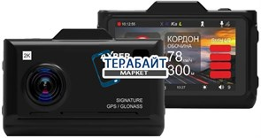 AXPER Combo Hybrid Wi АККУМУЛЯТОР АКБ БАТАРЕЯ