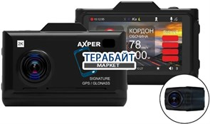 AXPER Combo Hybrid 2CH Wi АККУМУЛЯТОР АКБ БАТАРЕЯ