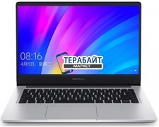"Xiaomi RedmiBook 14"" КУЛЕР ДЛЯ НОУТБУКА"