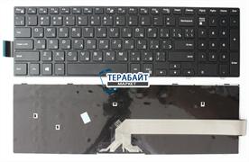 КЛАВИАТУРА ДЛЯ НОУТБУКА DELL MP-13N73SU-442