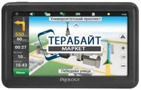 Prology iMap-5200 АККУМУЛЯТОР АКБ БАТАРЕЯ