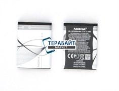 xDevice BlackBox-24Dual АККУМУЛЯТОР АКБ БАТАРЕЯ