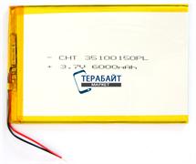 ТИП 1 - Аккумулятор для планшета Tesla Gravity 9.7 3G