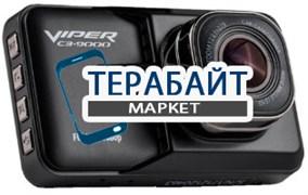 VIPER C3-9000 АККУМУЛЯТОР АКБ БАТАРЕЯ