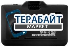 Playme P570 АККУМУЛЯТОР АКБ БАТАРЕЯ