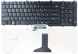 КЛАВИАТУРА ДЛЯ НОУТБУКА TOSHIBA MP-09M86SU-6698