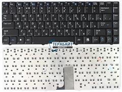 Клавиатура для ноутбука 9J.N8182.S01