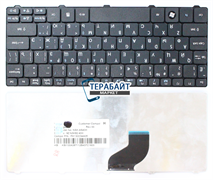 Клавиатура для ноутбука Acer AEZE6700020