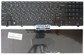 Клавиатура для ноутбука DELL Inspiron 15 15RV