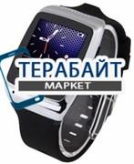 ZGPAX S15 АККУМУЛЯТОР АКБ БАТАРЕЯ