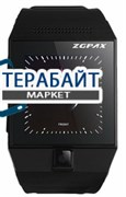 ZGPAX S5 АККУМУЛЯТОР АКБ БАТАРЕЯ
