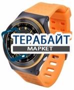 ZGPAX S99 АККУМУЛЯТОР АКБ БАТАРЕЯ