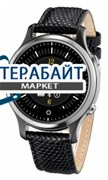 ZGPAX S360 АККУМУЛЯТОР АКБ БАТАРЕЯ
