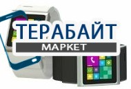 YQT SmartWatch EC308 АККУМУЛЯТОР АКБ БАТАРЕЯ
