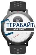 Withings Steel HR Sport 40mm АККУМУЛЯТОР АКБ БАТАРЕЯ
