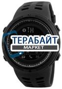 SKMEI 1250 АККУМУЛЯТОР АКБ БАТАРЕЯ