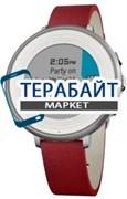 Pebble Time Round (14mm) АККУМУЛЯТОР АКБ БАТАРЕЯ