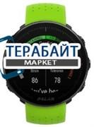 Polar Vantage M Marathon Season Edition АККУМУЛЯТОР АКБ БАТАРЕЯ