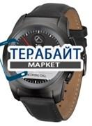MyKronoz ZeTime Premium Regular АККУМУЛЯТОР АКБ БАТАРЕЯ