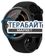 Motorola Moto 360 Sport АККУМУЛЯТОР АКБ БАТАРЕЯ