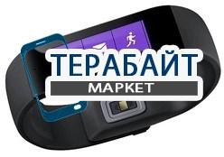 Microsoft Band АККУМУЛЯТОР АКБ БАТАРЕЯ