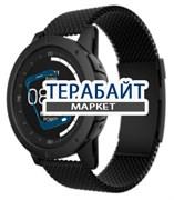 Matrix PowerWatch Black Ops Pack АККУМУЛЯТОР АКБ БАТАРЕЯ