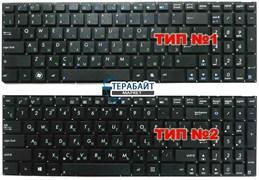 Клавиатура для ноутбука Asus Vivobook A551C