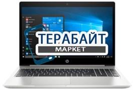 HP ProBook 455R G6 БЛОК ПИТАНИЯ ДЛЯ НОУТБУКА