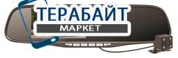 iBOX PRO-885 DUAL АККУМУЛЯТОР АКБ БАТАРЕЯ