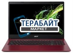 Acer Aspire 3 (A315-55G) КЛАВИАТУРА ДЛЯ НОУТБУКА