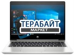 HP ProBook 445R G6 КЛАВИАТУРА ДЛЯ НОУТБУКА