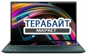 ASUS ZenBook Duo UX481 КЛАВИАТУРА ДЛЯ НОУТБУКА