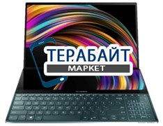 ASUS ZenBook Pro Duo UX581 КУЛЕР ДЛЯ НОУТБУКА