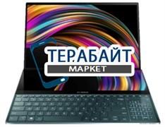 ASUS ZenBook Pro Duo UX581 КЛАВИАТУРА ДЛЯ НОУТБУКА