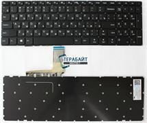 Клавиатура для ноутбука LENOVO Ideapad V110-17ISK