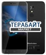 Blackview A10 ТАЧСКРИН + ДИСПЛЕЙ В СБОРЕ / МОДУЛЬ