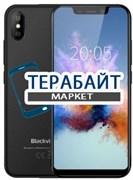 Blackview A30 ТАЧСКРИН + ДИСПЛЕЙ В СБОРЕ / МОДУЛЬ