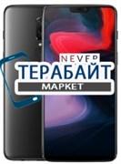 OnePlus 6 ТАЧСКРИН + ДИСПЛЕЙ В СБОРЕ / МОДУЛЬ