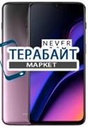 OnePlus 6T АККУМУЛЯТОР АКБ БАТАРЕЯ